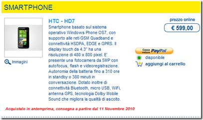 HTC HD7 thumb HTC HD7: dall'11 Novembre a 599€ da Euronics