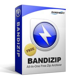 256-bandizip-pack