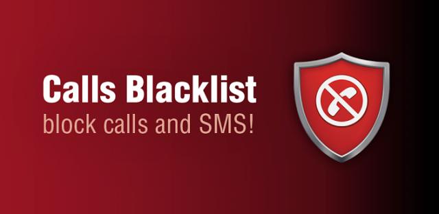 calls-blacklist-e1419314848797