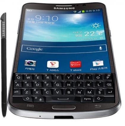 Samsung-Galaxy-BlackBerry-Round