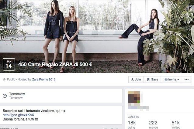 facebook-la-nuova-bufala-delle-carte-regalo-zara-da-500e-638x425