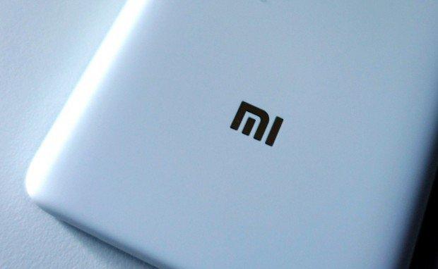 Xiaomi-Mi-5-Leak-e1423042873342