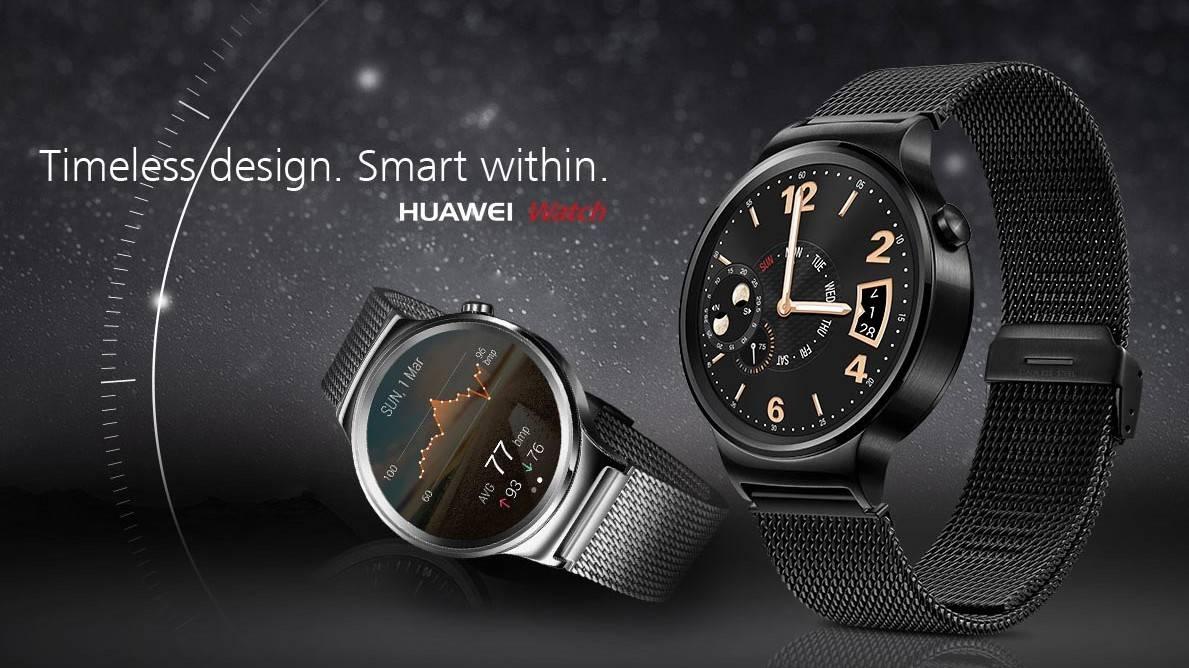 huawei-watch-e1440808649870