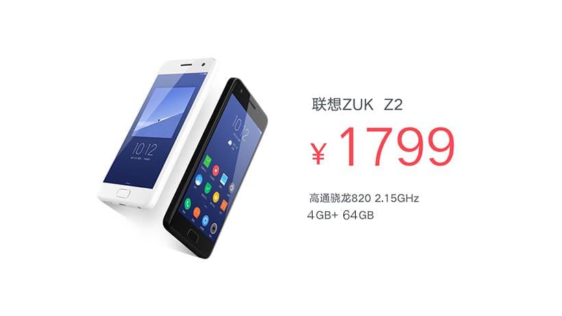 ZUK-Z2-12