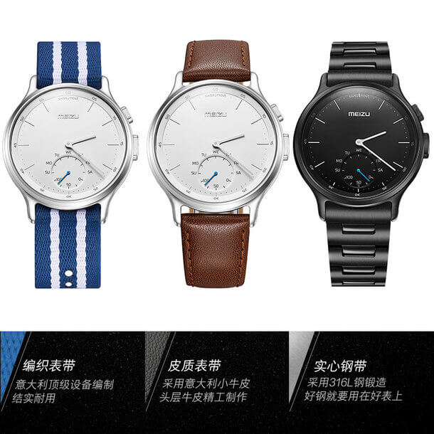 Meizu-Mix-smartwatch_7