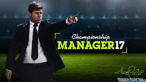Trucchi Championship Manager 17 APK Android | Soldi infiniti