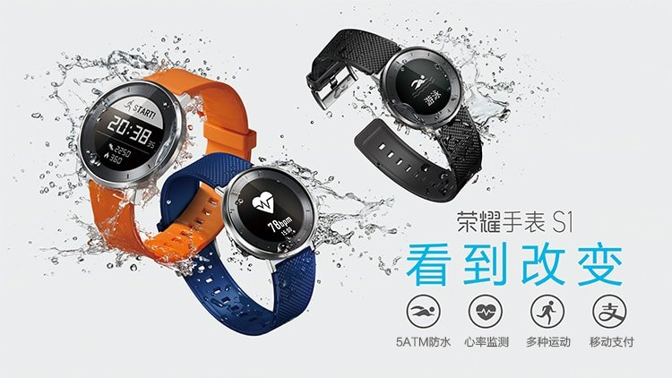 honor-watch-s1