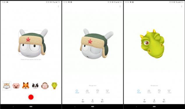 DownloadMiMoji per Android