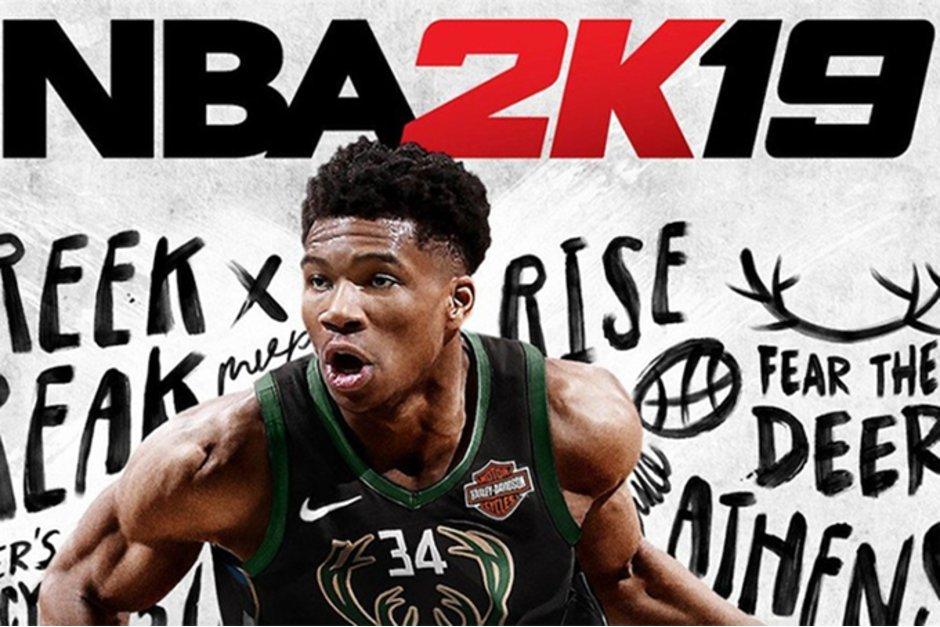 NBA 2K19 Trucchi Android   Soldi infiniti illimitati