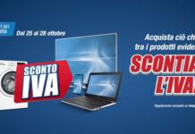 Trony NO IVA Sconto 18%