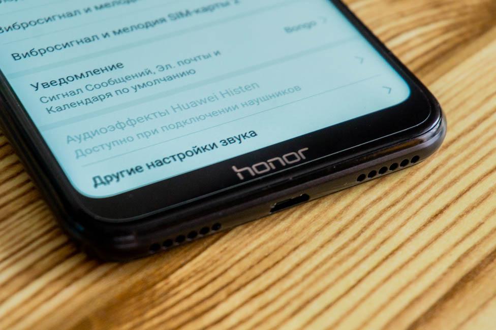 Recensione Honor 8A 13
