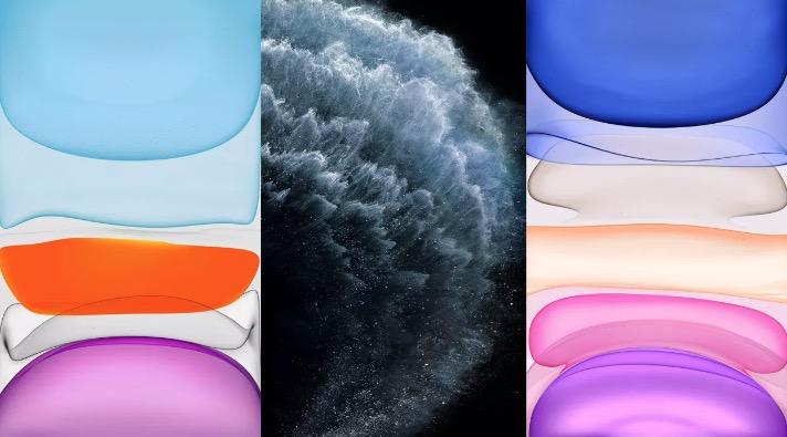 Scarica tutti gli sfondi del nuovo iPhone 11 | Wallpaper