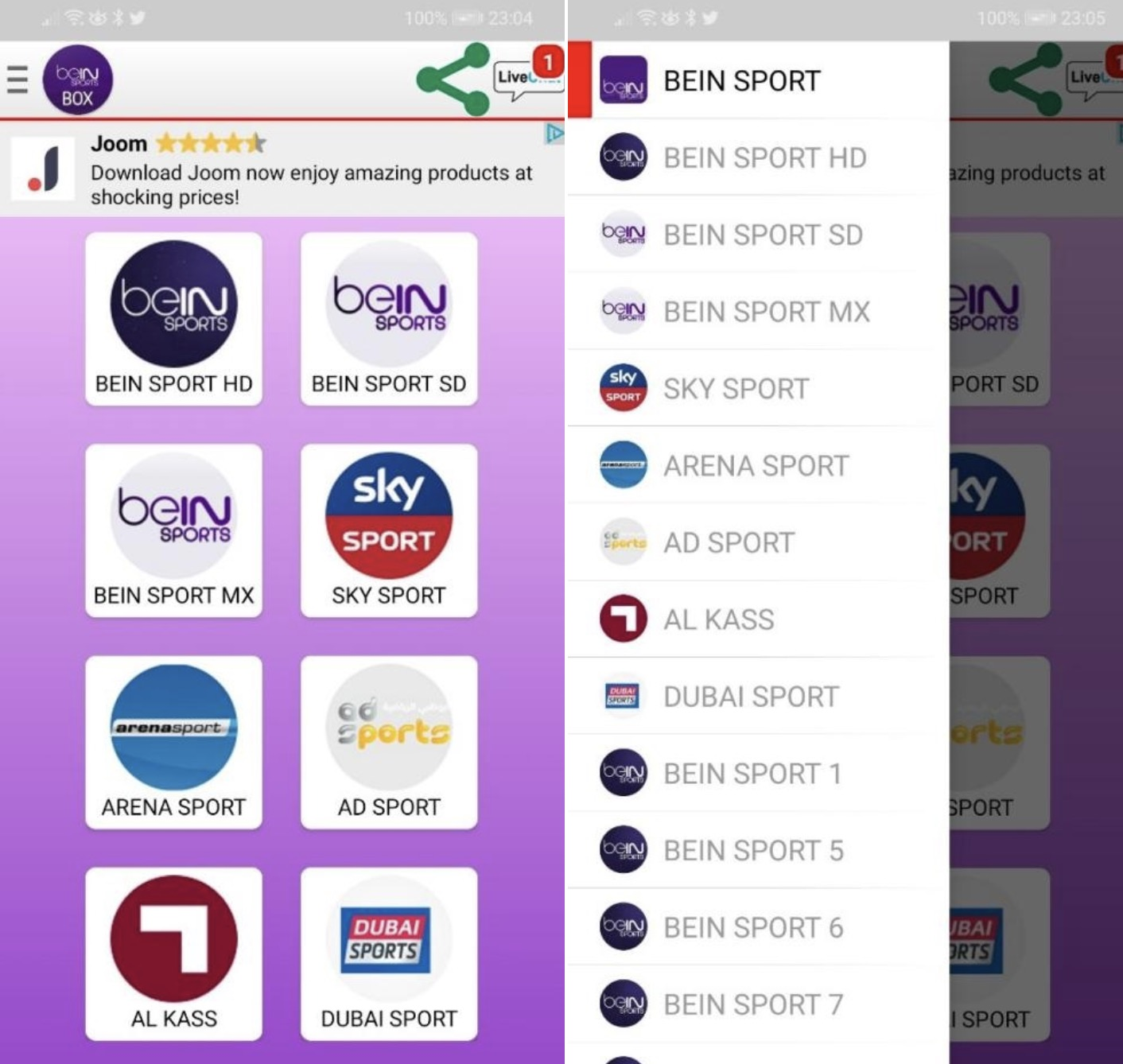 beIN sport live Android