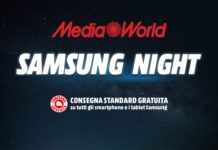 SAMSUNG NIGHT MEDIAWORLD