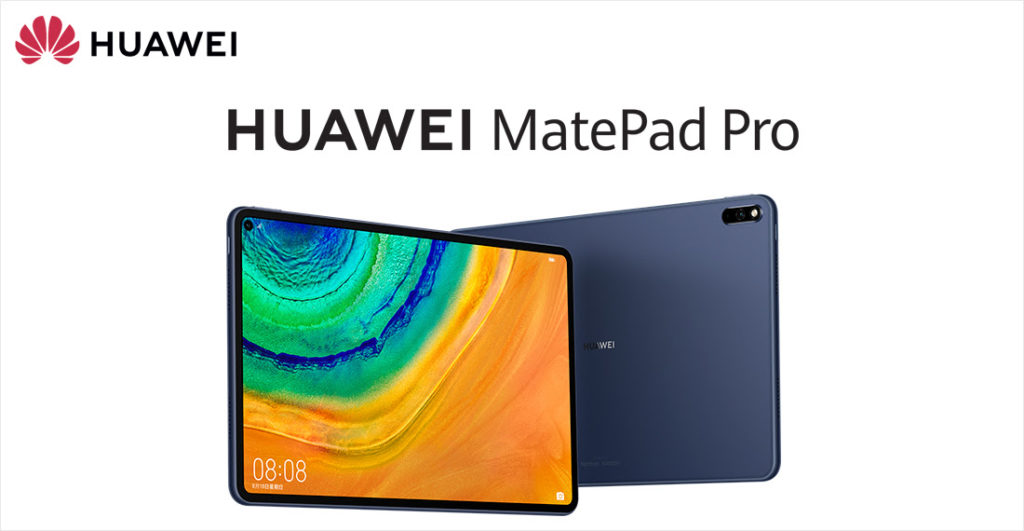 Diventare tester Huawei MatePad Pro