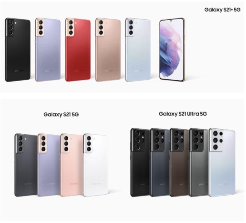 Galaxy S21 vs S21 vs S21 Ultra
